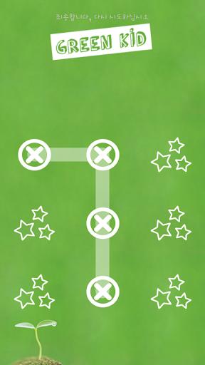 玩個人化App|그린키드 프로텍터테마 (모두의프로텍터전용)免費|APP試玩