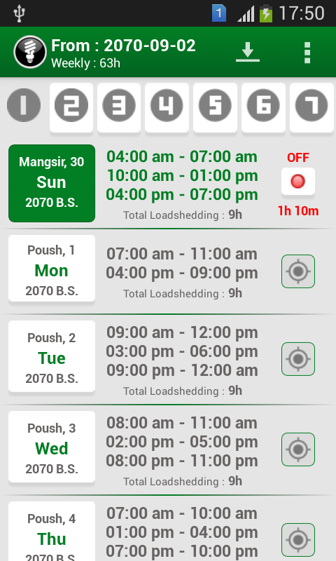 Nepal Loadshedding Schedule - screenshot