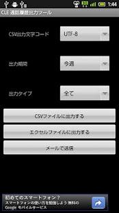 CLE- screenshot thumbnail