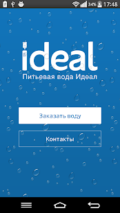 Ideal- screenshot thumbnail