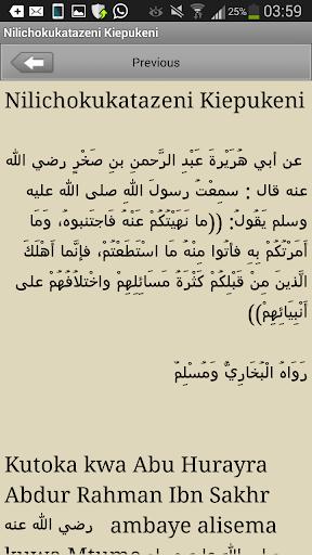 Hadith 40 za Anawawi