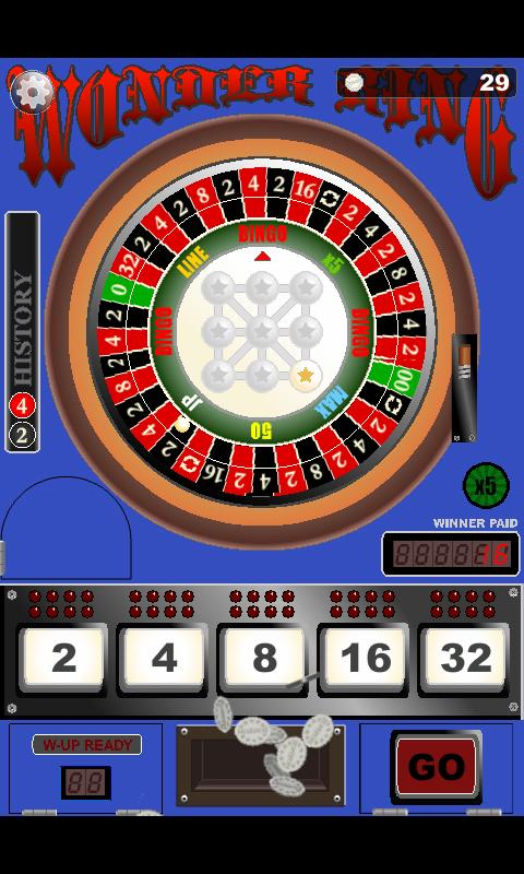 Wonder Ring 2- screenshot