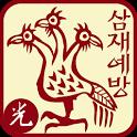 삼재예방맞고[범띠,말띠,개띠] icon