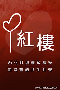 社團法人台灣失智症協會 Taiwan Alzheimer's Disease Association / 唯一代表台灣成為國際失智症協會正式會員