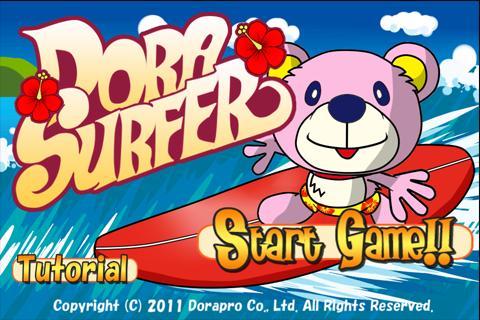 Dora Surfer- screenshot