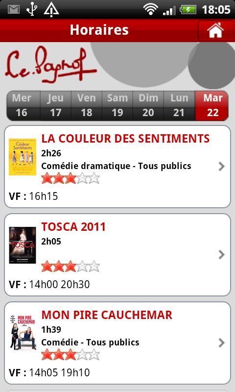 Cinéma Le Pagnol - Aubagne- screenshot
