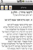 Screenshot of Jewish Books - Braslev