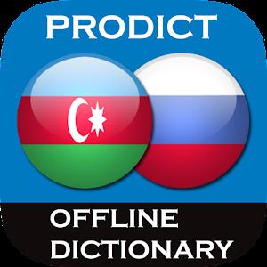 dictionary com download for windows 7