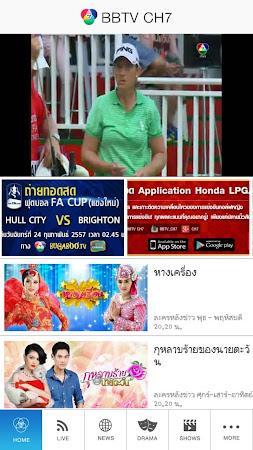 BBTV CH7 3.1.15 screenshot 322578