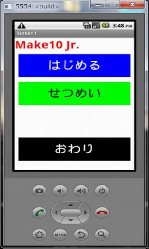 計算ドリル5
