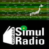 サイマルラジオ for Android