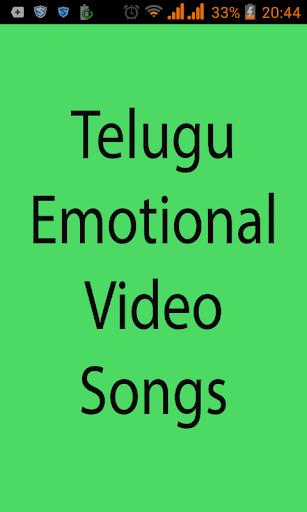 Telugu Emotional Video Songs