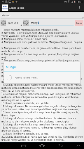 【免費書籍App】Swahili Bible-APP點子
