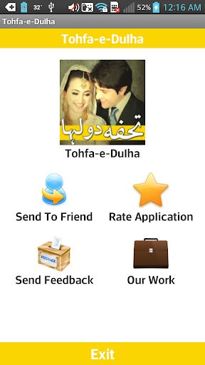 生活必備APP下載|Tohfa-e-Dulha 好玩app不花錢|綠色工廠好玩App