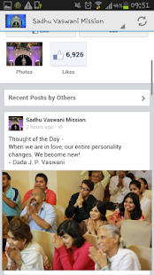 Sadhu Vaswani Mission- screenshot thumbnail