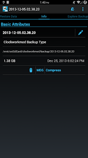 Nandroid Manager * ROOT - screenshot thumbnail