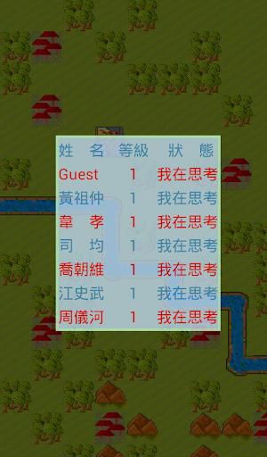 【免費策略App】龍之爭霸(小型即時單機戰棋遊戲)-APP點子