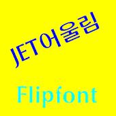 JETawoollim Korean FlipFont