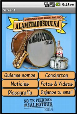 【免費音樂App】AlamedaDoSoulna-APP點子