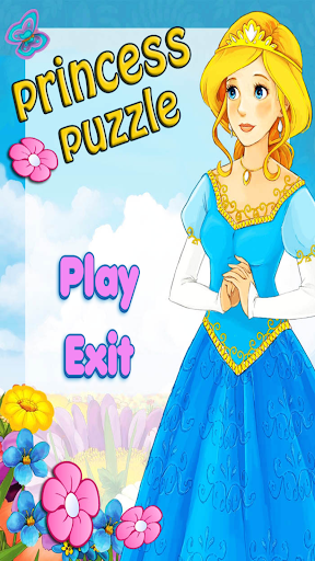 公主女孩拼圖