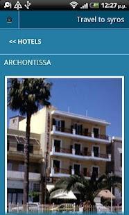 Syros- screenshot thumbnail