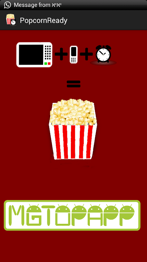 Popcorn Ready - screenshot