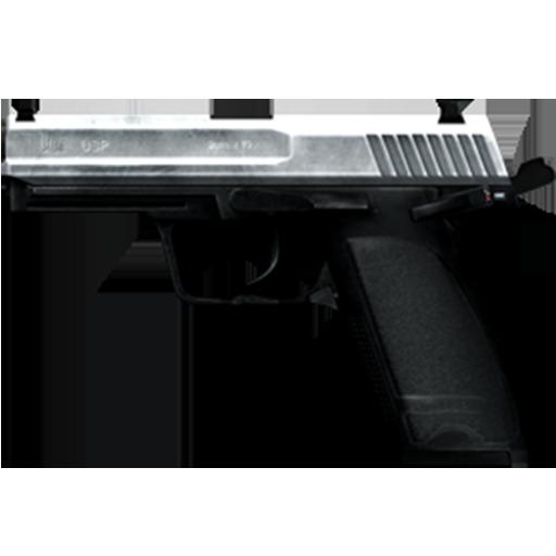 Simulador de Armas
