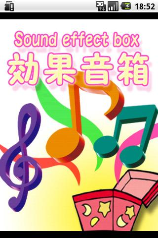 Sound effect box- screenshot