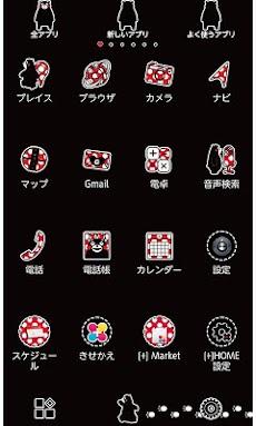 くまモンのフェイス for[+]HOMEきせかえテーマのおすすめ画像2
