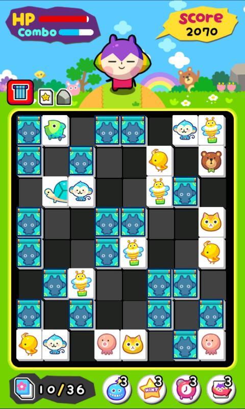 액션플래닛 사천성 - screenshot