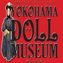横浜人形の家 icon