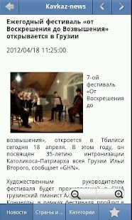 Kavkaz-News.info - screenshot thumbnail