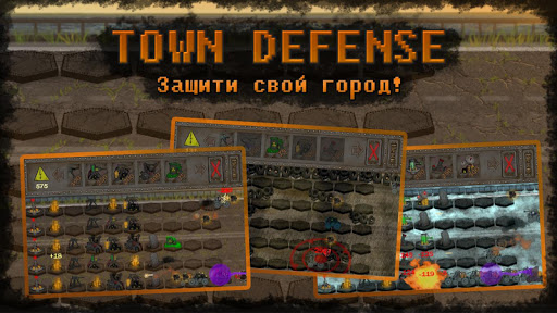 Town Defence - TD game