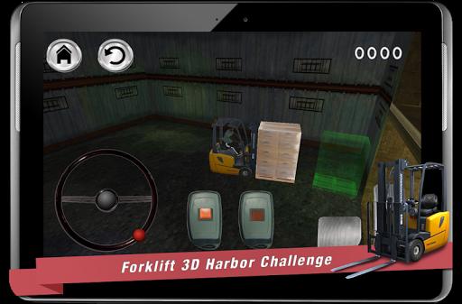 叉車3D海港挑戰
