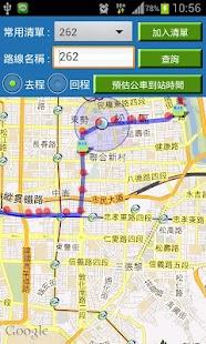 台北公車即時位置