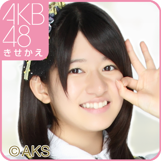 AKB48きせかえ(公式)竹内美宥-SS- on Google Play Reviews | Stats
