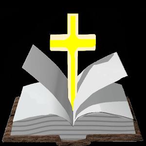 Библия - да благословит вас 書籍 App LOGO-APP試玩