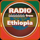 Radio from Ethiopia