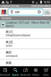 Longman Dict. (EC/CE) Trad.|玩書籍App免費|玩APPs