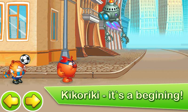 KiKORiKi Free screenshot #5