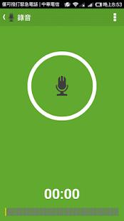 iCallYou  新型通訊軟件|玩通訊App免費|玩APPs
