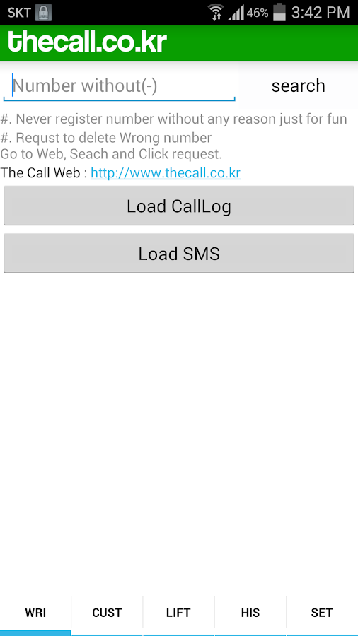 The Call (Anti Spam) - screenshot