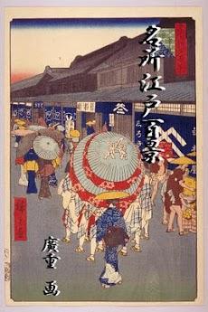 歌川廣重 名所江戸百景のおすすめ画像1