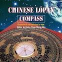 Fung Shui Lopan Compass icon