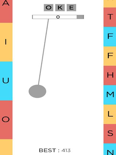 【免費解謎App】Professor Ball-APP點子