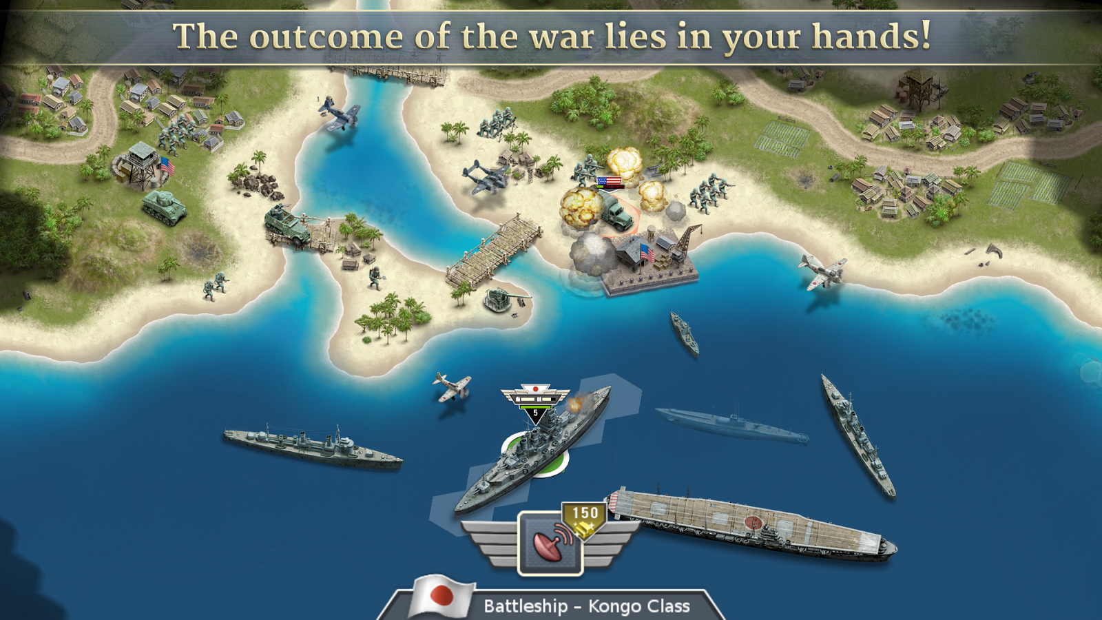 1942 Pacific Front- screenshot
