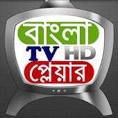 Valobasher Bangladesh