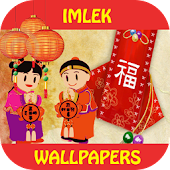 Imlek Wallpapers Free