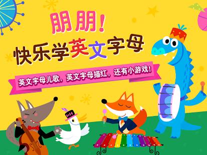《放價日特賣會》AM345 Baby's Pad英文互動學習機 - 168幼福童書網•童書嬰兒用品童裝