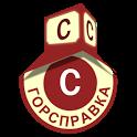 Gorspravka widget icon
